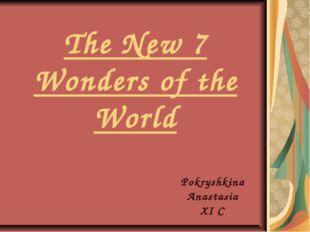 The New 7 Wonders of the World Pokryshkina Anastasia XI C