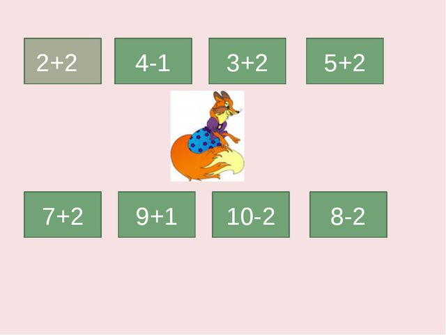 2+2 4-1 3+2 5+2 7+2 9+1 10-2 8-2