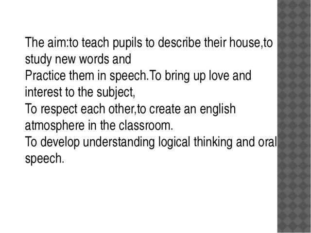 The aim:to teach pupils to describe their house,to study new words and Practi...