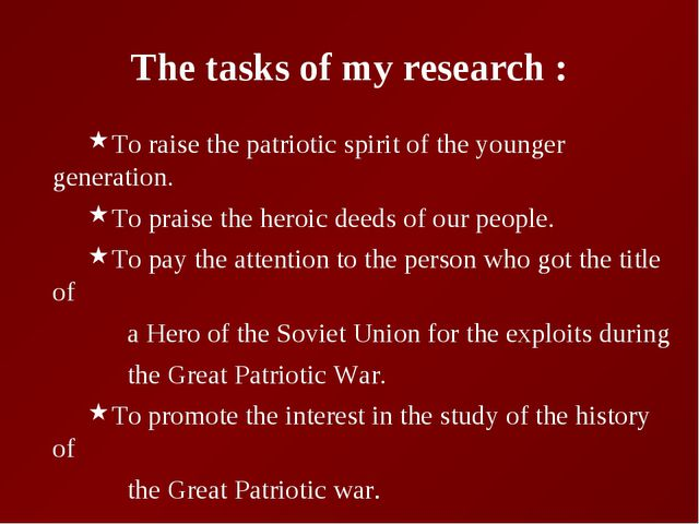 The tasks of my research : To raise the patriotic spirit of the younger gener...