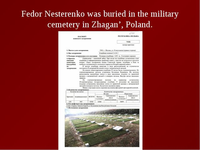 Fedor Nesterenko was buried in the military cemetery in Zhagan', Poland.