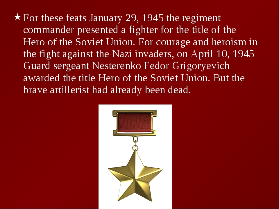 For these feats January 29, 1945 the regiment commander presented a fighter f...