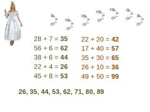 28 + 7 = 35 56 + 6 = 62 38 + 6 = 44 22 + 4 = 26 45 + 8 = 53 22 + 20 = 42 17 +