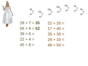 28 + 7 = 35 56 + 6 = 62 38 + 6 = 22 + 4 = 45 + 8 = 22 + 20 = 17 + 40 = 35 + 3