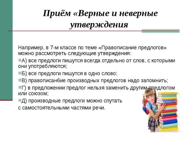 C:\Users\Пользователь\Pictures\СЕМИНАР\img2[1] (3).jpg