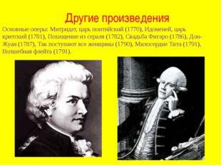 Другие произведения Основные оперы: Митридат, царь понтийский (1770), Идомене