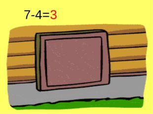 7-4= 3