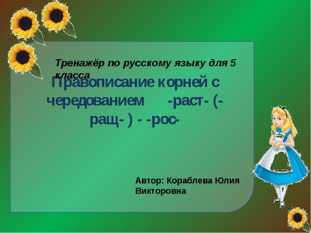 Зар_сли А О