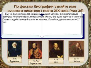 Ресурсы Интернета источник шаблона: Шумарина Вера Алексеевна, учитель-дефекто
