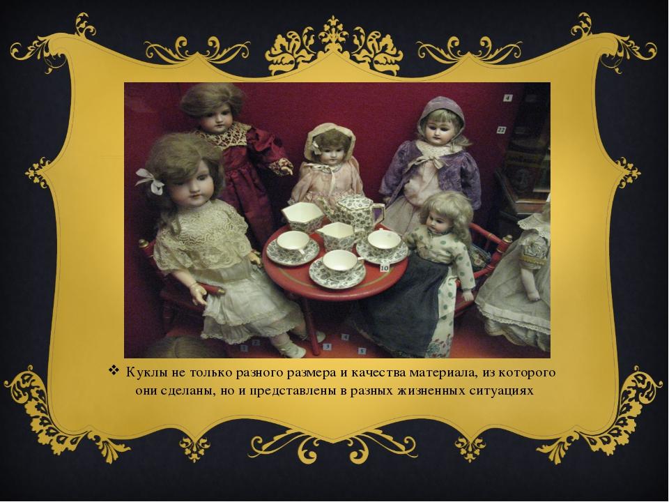 Куклы не только разного размера и качества материала, из которого они сделан...