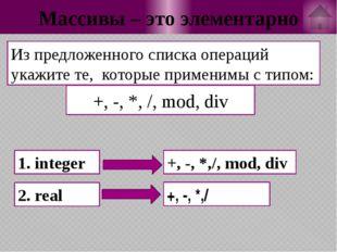 Информатики тоже шутят Что означаете следующее слова на языке эсперанто tabel