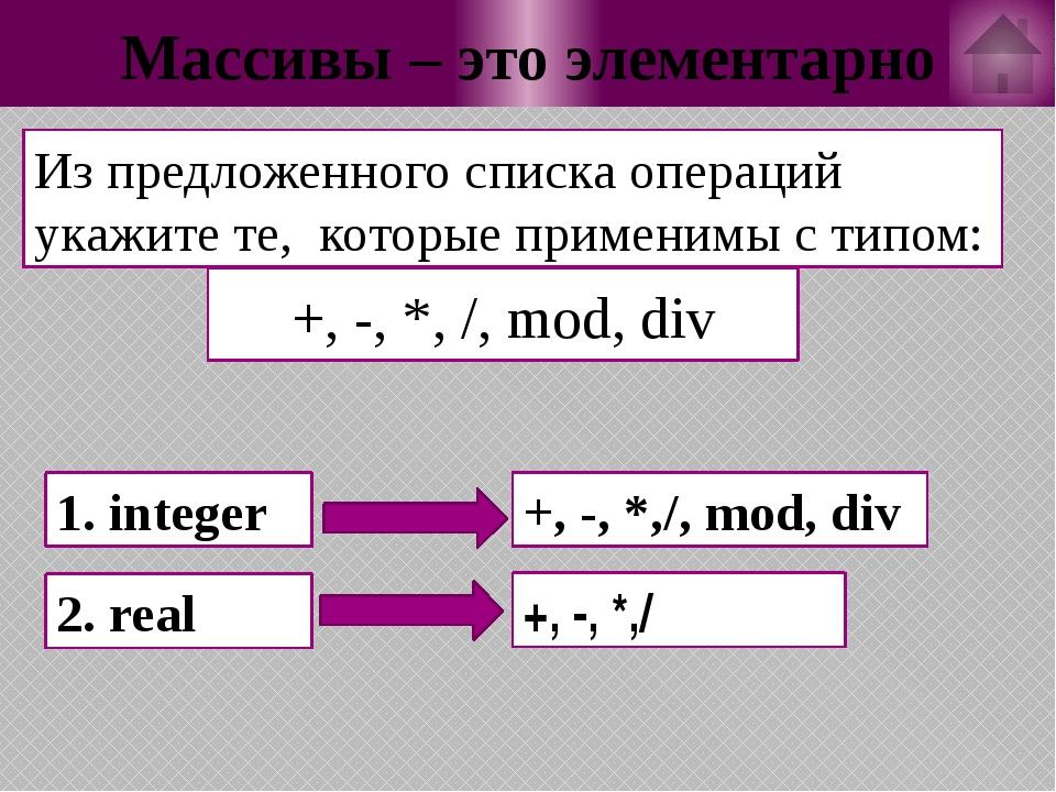Информатики тоже шутят Что означаете следующее слова на языке эсперанто tabel...