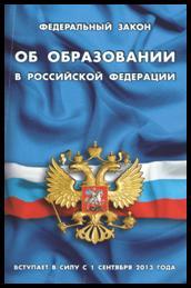 http://festival.1september.ru/articles/641311/clip_image014.jpg