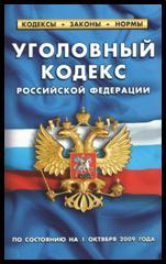 http://festival.1september.ru/articles/641311/clip_image018.jpg