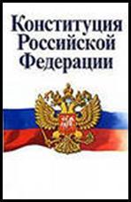 http://festival.1september.ru/articles/641311/clip_image012.jpg