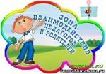 http://fomochkina.ucoz.ru/_nw/0/s06937554.jpg
