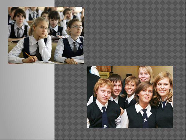 School. SCHOOL LIFE