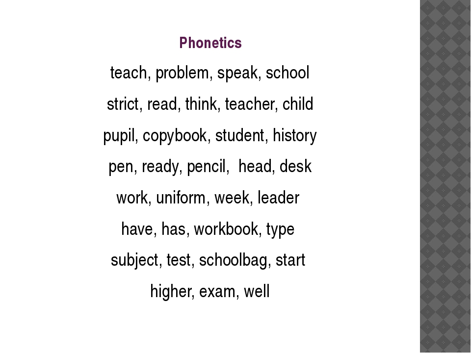 Phonetics teach, problem, speak, school strict, read, think, teacher, child p...