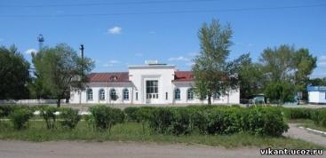 вокзал г