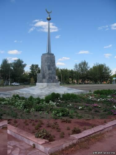 Площадь города Ерейментау