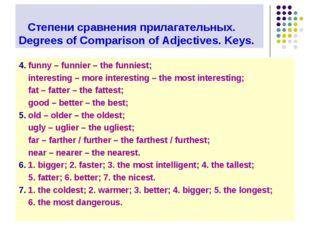 Степени сравнения прилагательных. Degrees of Comparison of Adjectives. Keys.