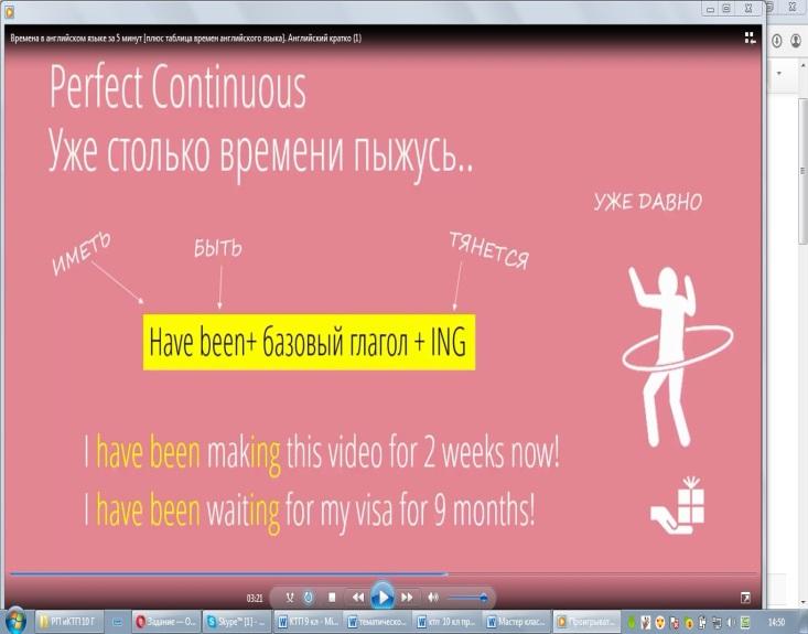 C:\Users\Светлана Кимовна\Desktop\Сохраненное изображение 2016-2-8_14-50-6.878.jpg