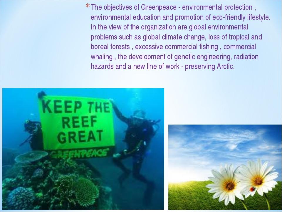 english essay-environmental protection