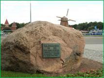 Мемориальный знак