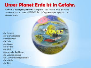 die Umwelt der Umweltschutz verschmutzen die Luft das Wasser der Boden der Mü