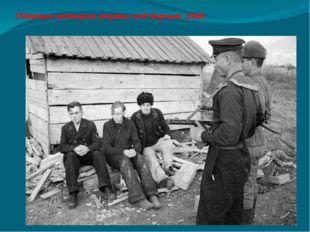 Пленные немецкие моряки под Керчью. 1944