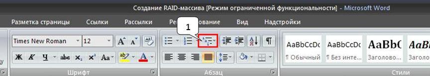 hello_html_2a115de4.png