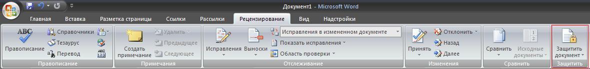 hello_html_m494c1b11.png