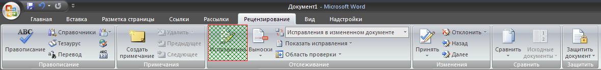 hello_html_m7e99f9f9.png