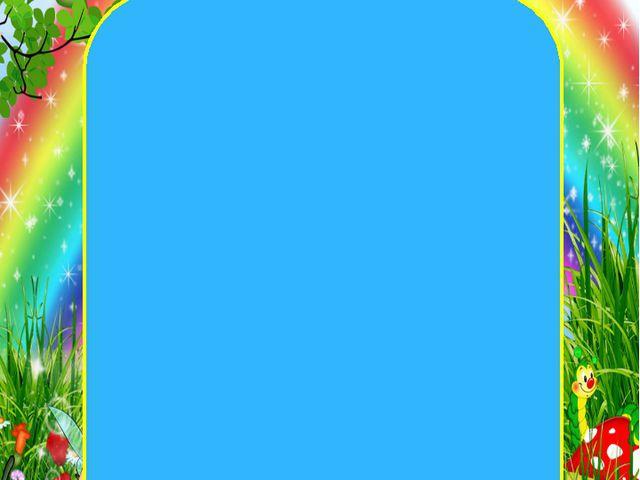 екеннегнш График дежурства № Ф.. ИГРОВАЯ  КОРИДОР О.Т.К. ШКАФЫ 1. Бадингер В...