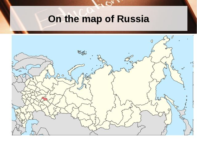 On the map of Russia