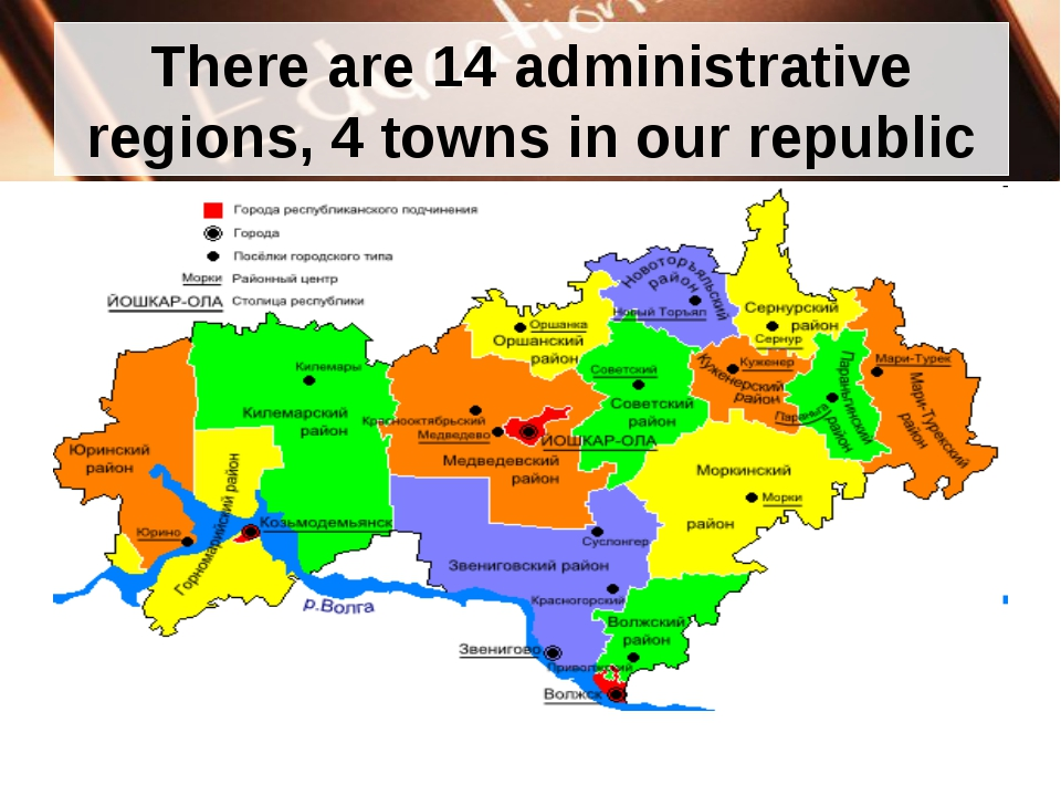 There are 14 administrative regions, 4 towns in our republic