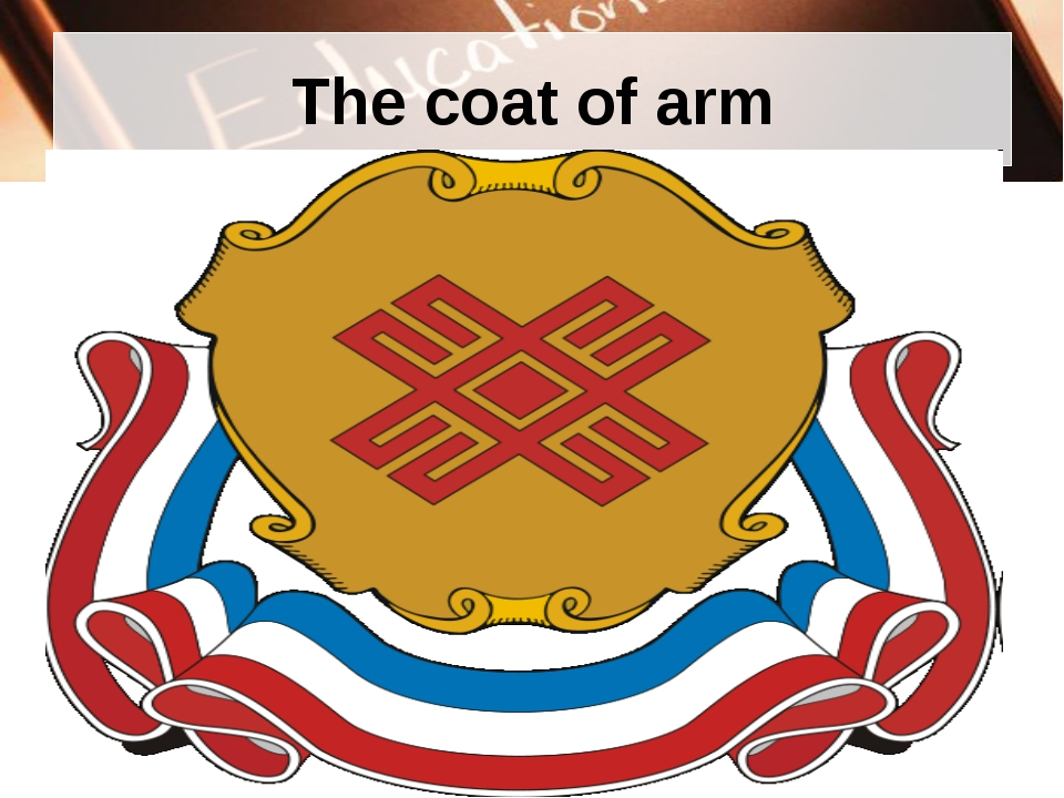 The coat of arm