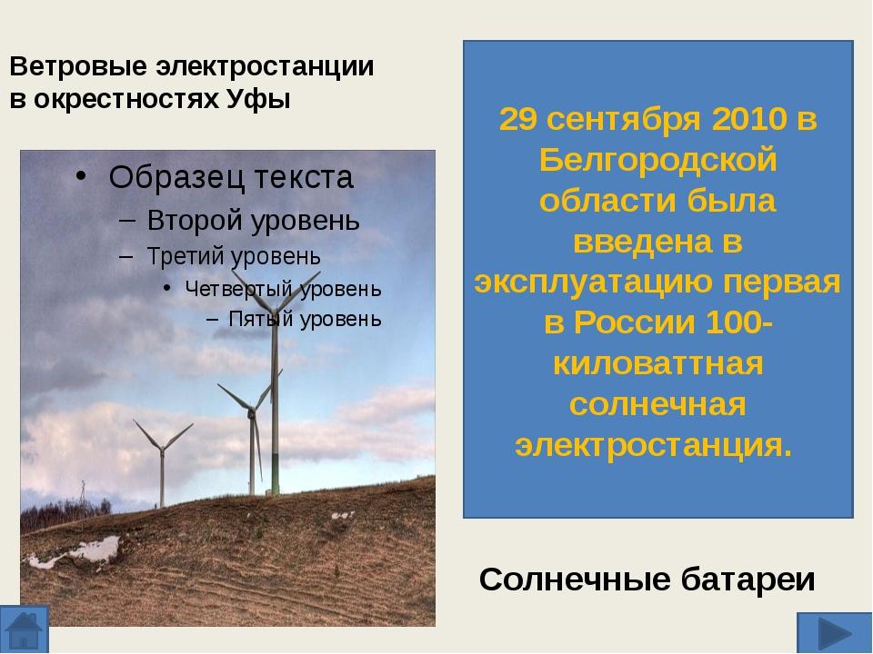 Геотермальные станции Паужетская геотермальная электростанция на Камчатке око...