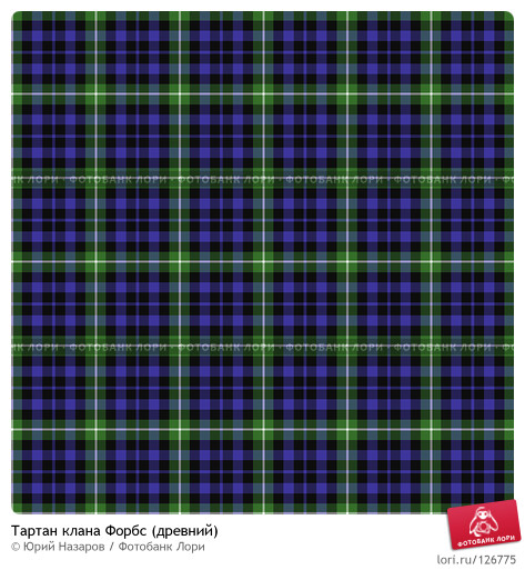 Scottish Clan Maxwell Garden Flag Door Hangar 12 X 18 Inches 2 Grommet One Sided
