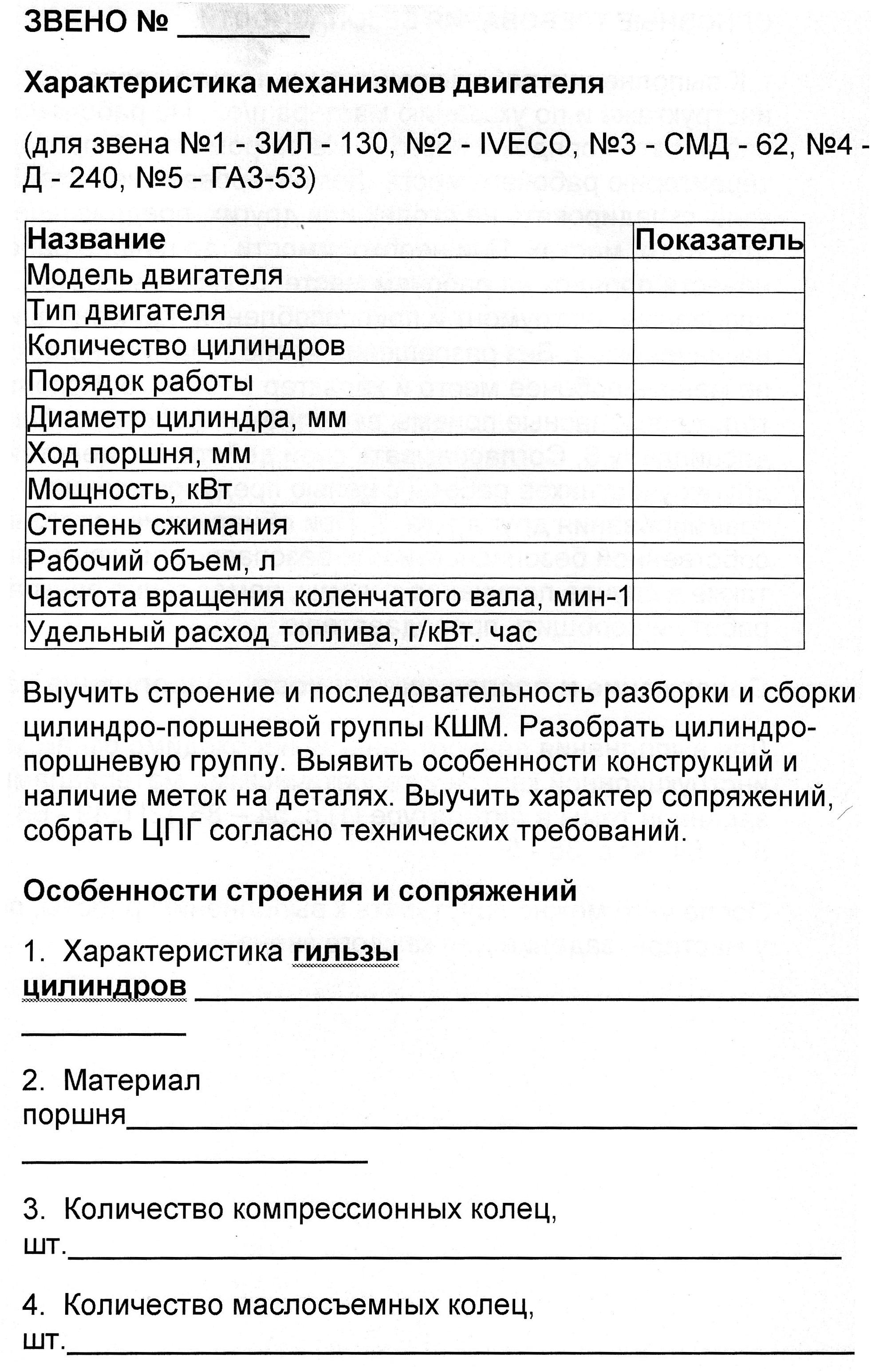 C:\Users\Василий Мельченко\Pictures\img583.jpg