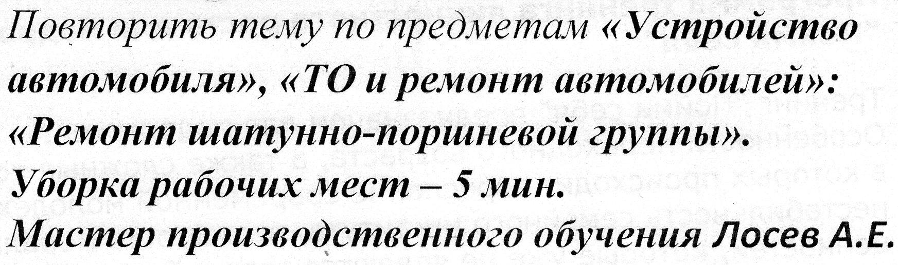 C:\Users\Василий Мельченко\Pictures\img582.jpg