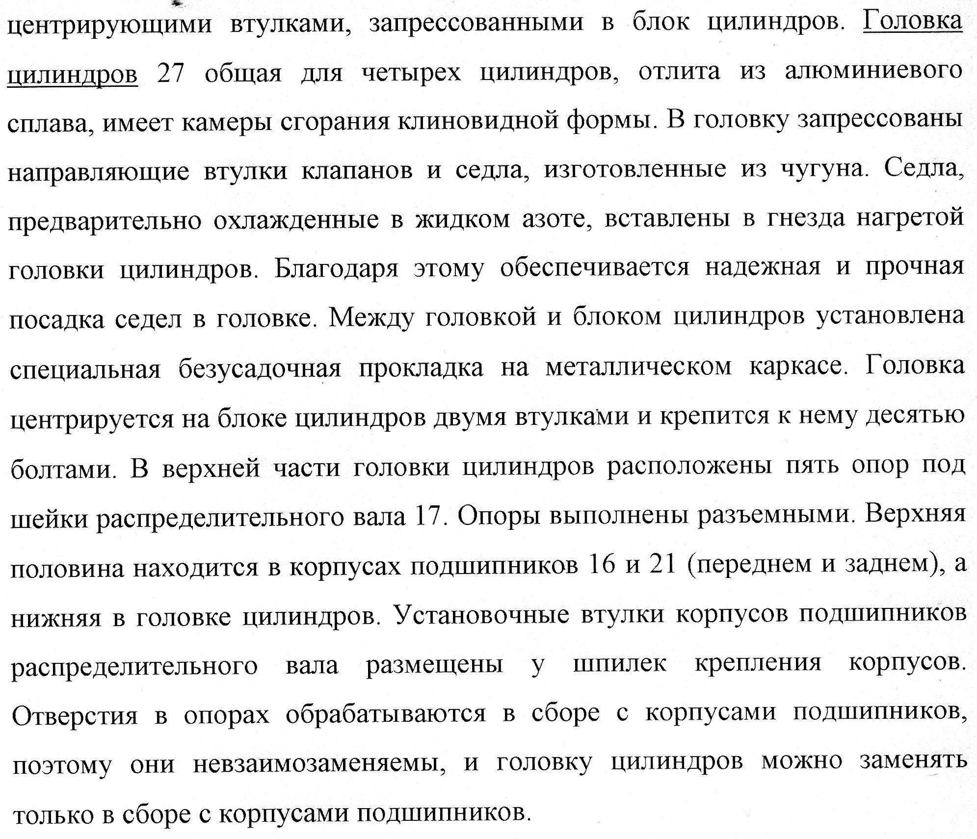 C:\Users\Василий Мельченко\Pictures\img600.jpg