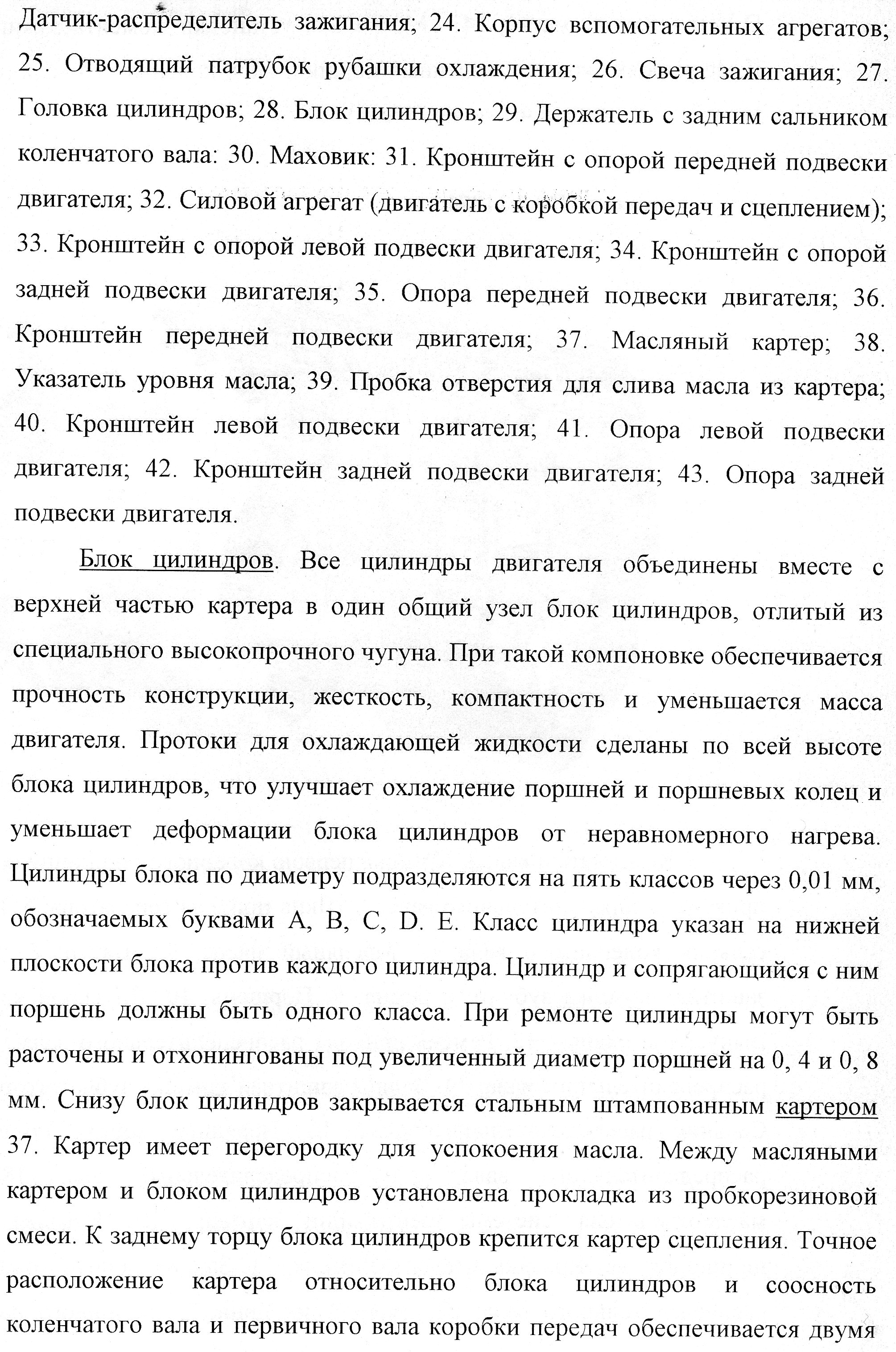 C:\Users\Василий Мельченко\Pictures\img599.jpg