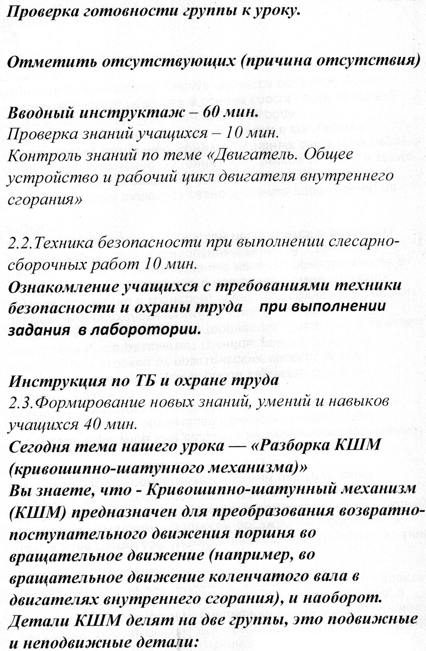 C:\Users\Василий Мельченко\Pictures\img579.jpg