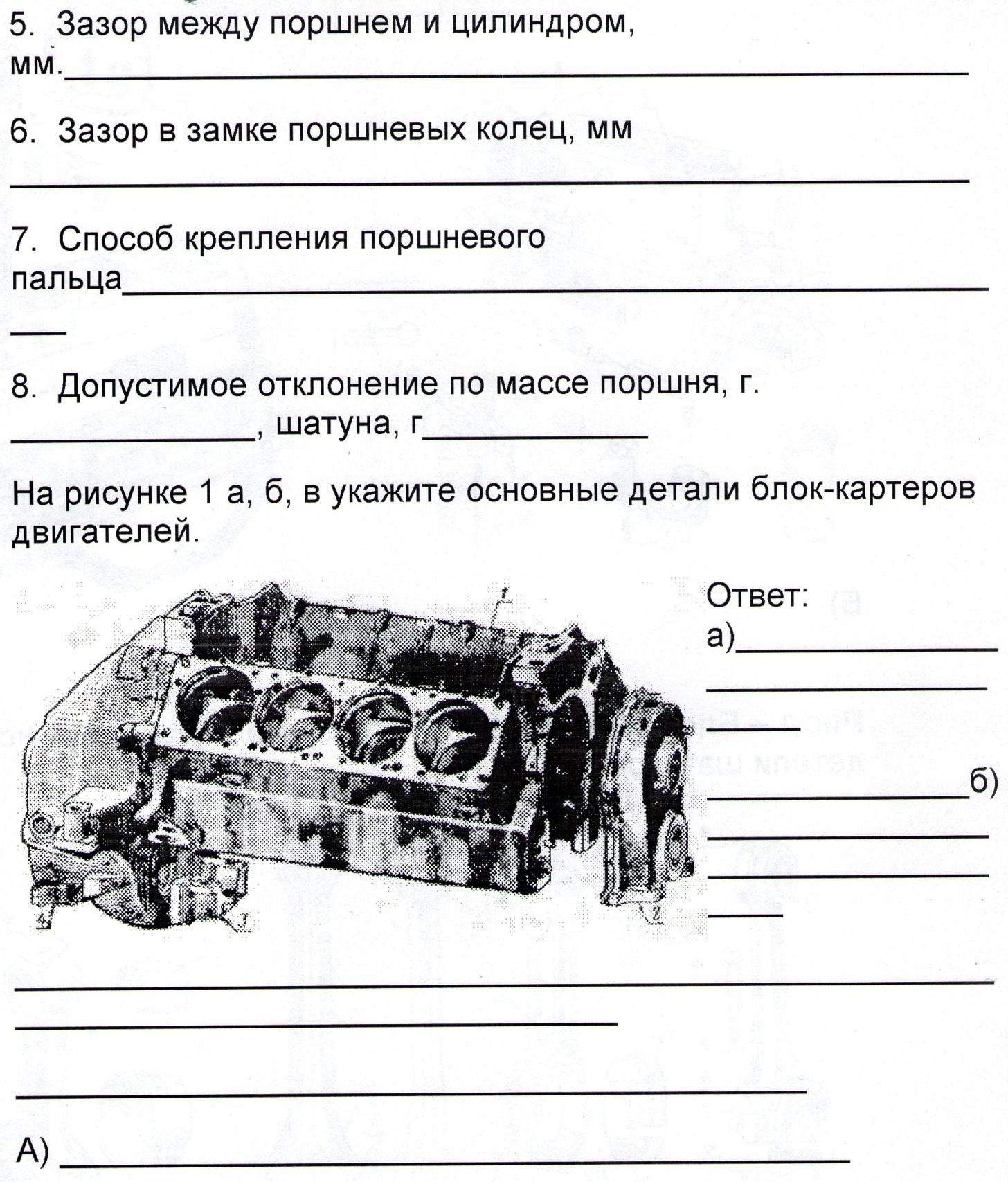 C:\Users\Василий Мельченко\Pictures\img584.jpg