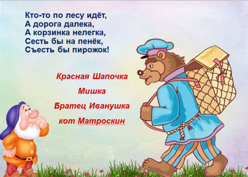 C:\Users\Natali\YandexDisk\Скриншоты\2015-07-02 16-35-58 Скриншот экрана.png