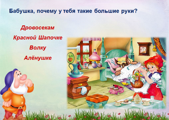 C:\Users\Natali\YandexDisk\Скриншоты\2015-07-02 16-44-08 Скриншот экрана.png