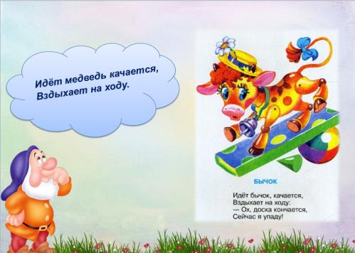 C:\Users\Natali\YandexDisk\Скриншоты\2015-07-02 16-59-07 Скриншот экрана.png