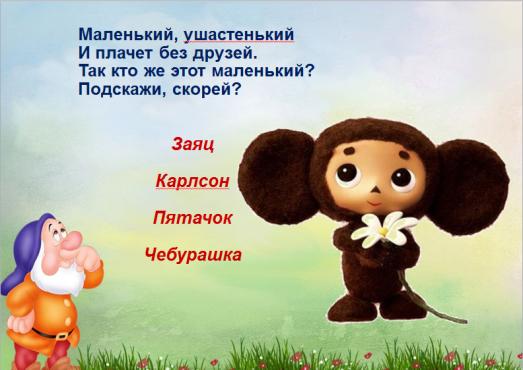 C:\Users\Natali\YandexDisk\Скриншоты\2015-07-02 16-26-39 Скриншот экрана.png