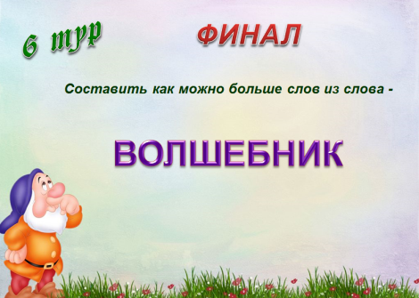 C:\Users\Natali\YandexDisk\Скриншоты\2015-07-02 17-26-25 Скриншот экрана.png